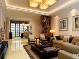 济南整体家装公司 整体装修公司 家庭整体装修