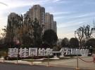 新房直接认购,商住5.4米,办公居住两不误,碧桂园物业,