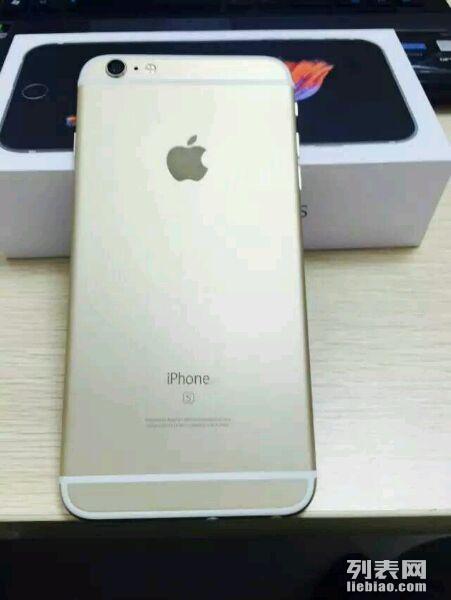 全新苹果手机颜色齐全,支持分期付款