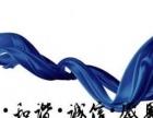 石家庄专业汽车租赁 婚车租赁 商务租赁 自驾游租车