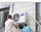 搬家家具组装 空调移机