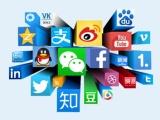 湘潭网络营销推广公司