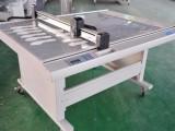 莆田厂家优惠销售 平板绘图机 电脑数控绘图机 品质保证
