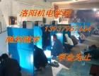 陕西哪有电焊氩弧焊二保焊气焊技术培训班?西安洛阳机电技术学校