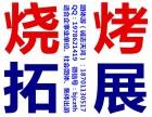 公司组织去北京郊区拓展 平谷天云山拓展两日游 拓展二日游价格