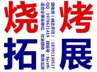平谷金海湖+石林峡玻璃观景台二日游 平谷团队两日游报价
