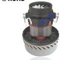 安徽铜陵永捷交流吸尘器电机吸尘器配件200W-2200W
