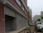 二院道口滨海国际底商 商业街卖场 121平米