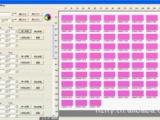 一款提高热转印,数码印花等对色速度的软件(调色宝马)