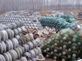 电力玻璃绝缘子,陶瓷绝缘子 高价 回收,废旧电力物资回收