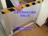 直销 大量优质隔离挡鼠板 冀航制造 挡鼠板生产厂家 价格