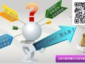 百度自然优化推广 seo排名推广 网站制作500元起