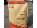AGM-TT套筒灌浆料