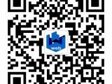 微信小程序加盟互联网项目