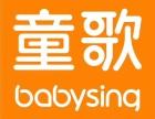 免加盟费,打造新零售新母婴,一站式服务 欢迎你的加入