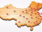 上海博亚(厂家各中心))~售后维修服务热线是多少?
