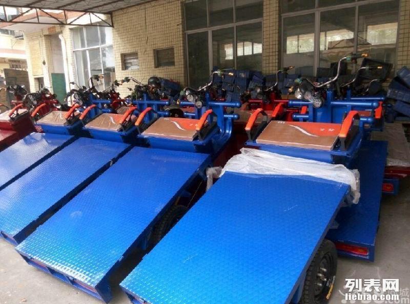 超低价出售台铃电动三轮车出厂价1000元起,电动汽车2800