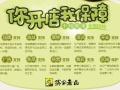 广州哪里有卤菜店加盟