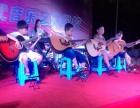 常德杨杨现代音乐艺术学校致力于音乐教学12年