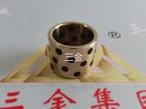 JDB-9麟青铜镶嵌固体润滑轴承模具导套石墨铜套嘉兴三金铜业