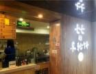 重庆七七的车轮饼怎么加盟 加盟费多少钱
