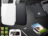 韩国SGP 三星S4手机保护壳 S4手机套 SLIM ARMOR