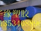 蓝色POM棒、~批发韧性POM板加工厂家_橡胶塑料_马可波罗