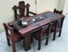 船木功夫茶桌 古典茶台 泡茶桌椅组合