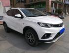 转让 越野车SUV 东南1.5手动低首付分期按揭买汽车