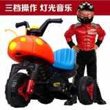 新款七星瓢虫电动车 儿童电动摩托 儿童甲壳虫三轮车 厂家批发