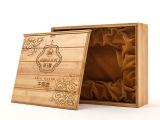 海参礼品包装盒定做 海参盒定制 干海参盒定做 海参礼盒订做