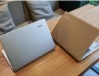 联想电脑上门维修一般多少钱重庆联想笔记本上门维修