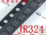 深圳JR324单键低功耗电容式触摸IC