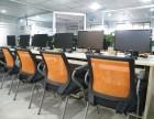 政府补贴出资,免费学,厦门中信电脑学校