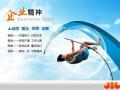 欢迎访问(太原TCL冰箱)官方网站各区售后维修咨询电话