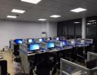 出售电脑出售大量出售全新/二手办公电脑上门免费质保三年
