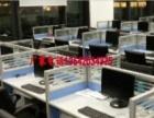 榆林办公桌椅培训桌椅屏风工位桌厂家批发