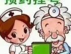 北京宣武医院预约 挂150号1048快速4830靠谱