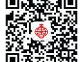 中政教育山西省公务员面试培训持续报名中
