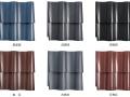 重庆厂家提供琉璃瓦价格优惠 屋面瓦安装技术指导