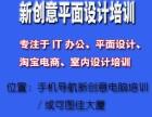 观澜大和 清湖市场电脑培训 观澜二小 田背办公软件速成培训