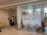 北京朝陽區專業辦公室玻璃貼膜磨砂膜即時貼定制安裝