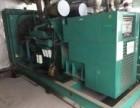 恵州发电机回收 电缆回收 高低压电柜回收