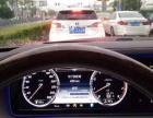 安全出行,18款奔驰S320改抬头显示夜视辅助盲点