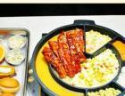 韩国另肋芝士肋排 加盟 快餐 投资金额 1-5万元