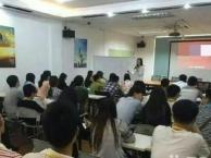 黄埔,科学城,萝岗开发区学习英语日语韩语学习首选