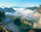 上海自驾车到武夷山三日游 武夷山茶旅三日游 私人私家定制线路