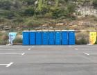 石家庄单体简易工地型移动厕所出租公司