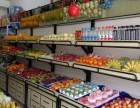 高档水果货架展柜蔬菜水果店架子商超果蔬架菜架