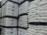 苏州市供应EVA塑胶颗粒 台湾台塑 74